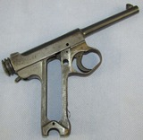 WW2 Japanese Type 14 Nambu Frame With Extended Trigger Guard
