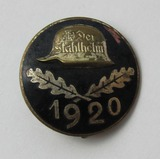 Early Weimar Period Scarce 1920 Dated