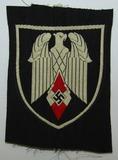 Hitler Youth Flag Bearer Shoulder Patch