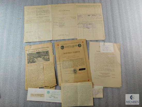 USSR General Major Varkuln Robert Frichevich items