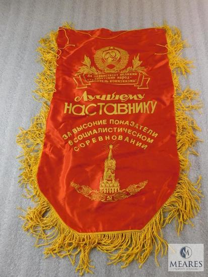 "Vintage Soviet Union Banner Sign Tasseled 25"" x 14"" ""Best Leader"""