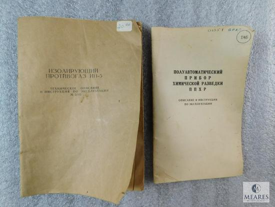 Lot 2 Soviet Union Military Manuals