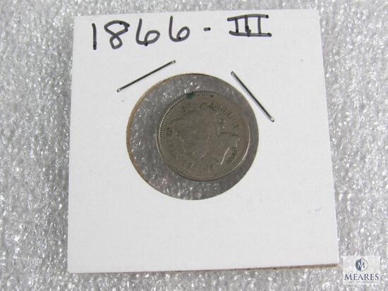 1866 3-cent piece