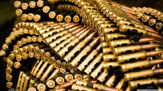 Thanksgiving Ammunition Blowout