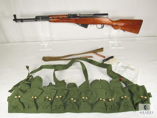Norinco SKS 7.62x39 Semi-Auto Rifle - COMPLETE & LIKE NEW