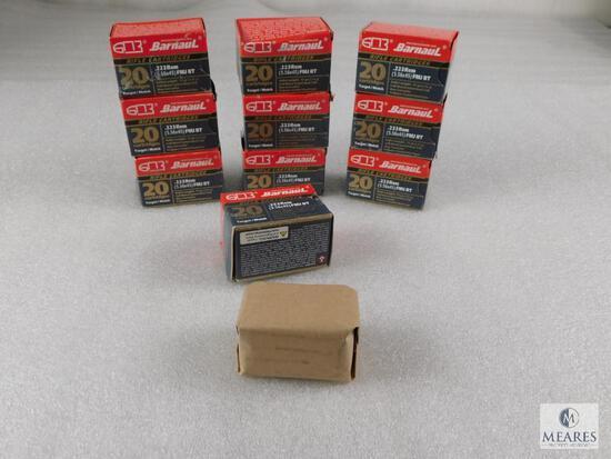 200 Rounds Barnaul .223 Remington Ammo. 55 Grain FMJBT