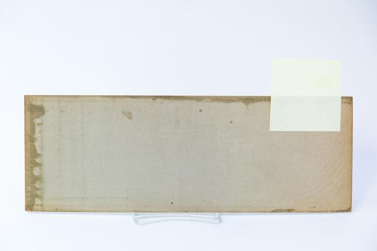Cross heavy paper stock advertising sign