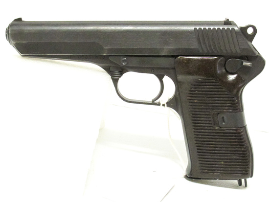 CZ 52 Semi Auto Pistol with Holster