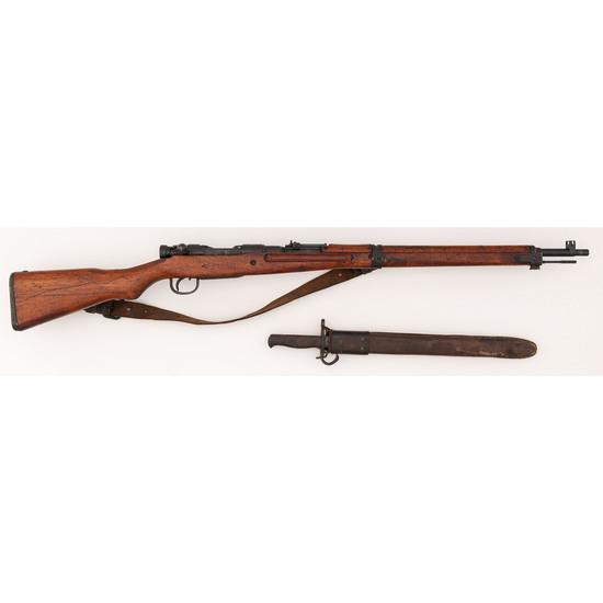 ** Japanese Type 99 Arisaka Rifle with Bayonet