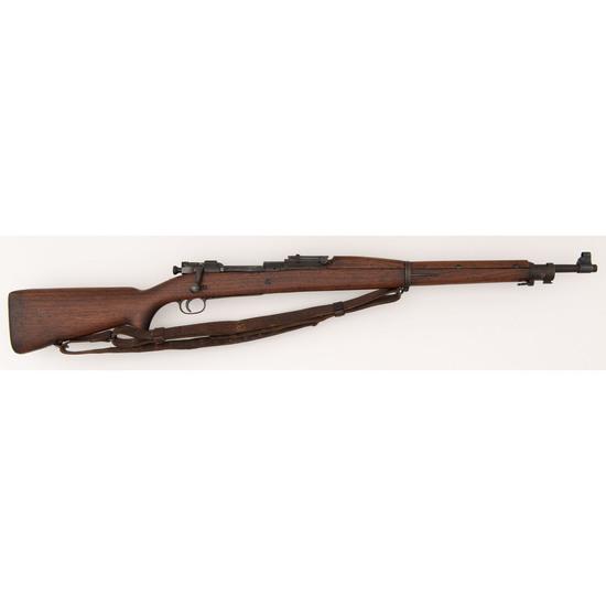 ** Springfield U.S. Model 1903 Rifle