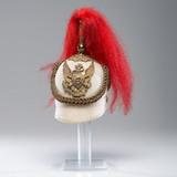 U.S. Model 1881 Artillery Officer's Summer Dress Helmet