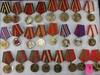 Lot of (24) Soviet USSR Medals