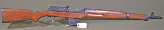 Egyptian Hakim 8x57mm Mauser Auto