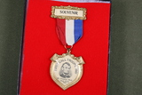 Civil War Michigan Reunion Medal (1903)