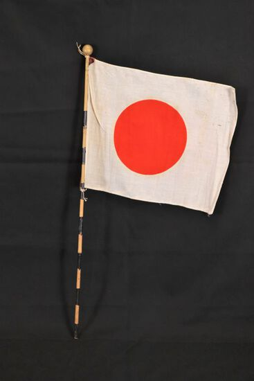 """WWII Japanese """"Meatball"""" Parade Flag"""