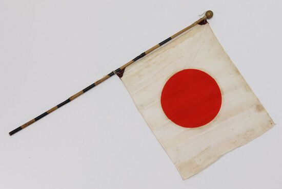 "WWII Japanese ""Meatball"" Parade Flag"