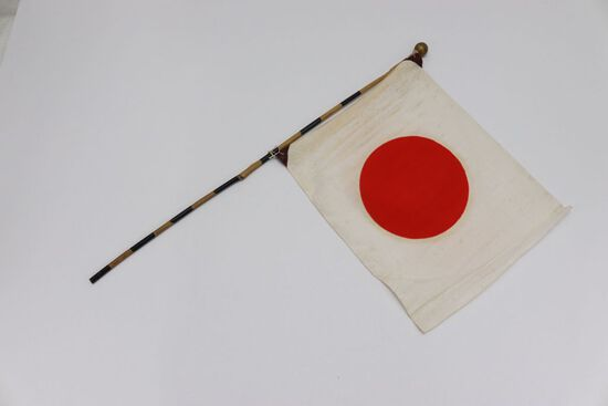 WWII Japanese Meatball Parade/Rally Flag