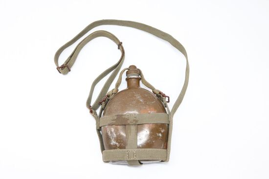 Japanese WWII Army Canteen w/Strap