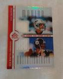 2005 UD Reflections Cut Cloth Jersey GU Card Dan Marino Big Ben Roethlisberger Dual NFL Football