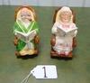 Vtg Lefton Japan Grandma & Grandpa Retirement Fund Ceramic Piggy Banks
