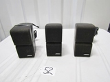 Set Of Three Small Bose Double Cube Speakers