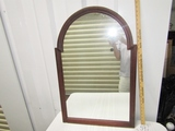 Vtg Arched Top Wall Mirror In A Beautiful Mahogany Frame  (LOCAL PICK UP ONLY)