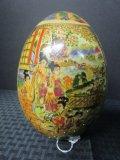 Ceramic Egg w/ Ornate Beaded Gilded. Hand Painted Asian Motif