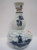 Delft Blue/White Porcelain Musical Decanter w/ Corkstopper Hand Painted Windmill/Flower