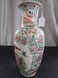 Chinoiserie Style Vase Narrow Neck Wide Top Ornate Asian Motif