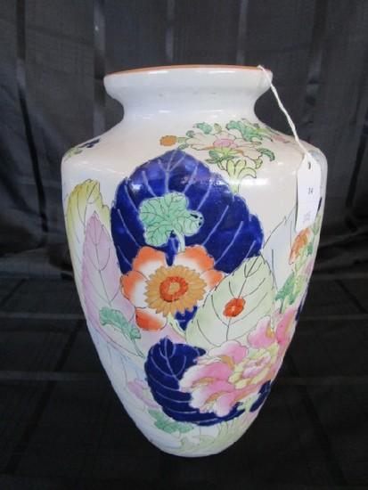 Ceramic Large Floral Leaf Vase Asian Style