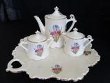 Hal-Mark Tea Set Creamer, Sugar w/ Lid, Coffee Pot w/ Floral Ornate Design Gilted Trim