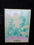 Raines Bears Nursery Miniatures 1990 Ben w/ Rocking Horse