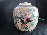 Antique Design Urn Stoneware Vase w/ Colorful Asian Battle Scene Motif & Cloud Motif Trim