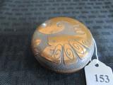 Copper Aztec Design Bird Powder Dish w/ Stone Eye