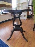 Oval Top Wooden Side Table Lyre-Design Body w/ 4 Acanthus Leaf Design Legs Paw Brass