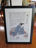 Kumingada 1800 Japanese Picture Print