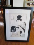 Utamaso 1800 Japanese Couple Picture Print