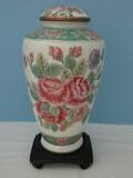 Semi Porcelain Intaglio Floral Spray & Band Trim Vessel w/ Lid