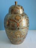 Brass Enamel Traditional Asian Design Ginger Jar/Urn w/ Lid