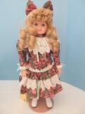 Goebel Betty Jane Carter Dolls by Bette Ball Original Musical Porcelain Doll