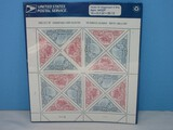 Collector's United States Postal Service Pacific 1997 International Stamp Exhibition