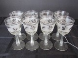 8 Fall/Holly Pattern Wine Glasses
