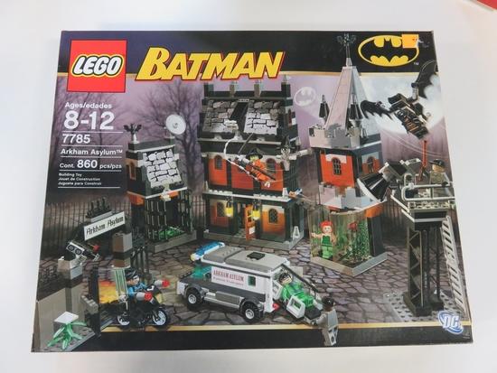Batman Lego Arkham Asylum Set