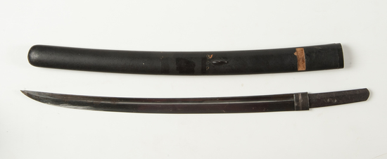 Japanese Samurai Short Sword Blade & Sheath
