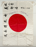 WWII Japanese-Type Flag from the Airfield PX
