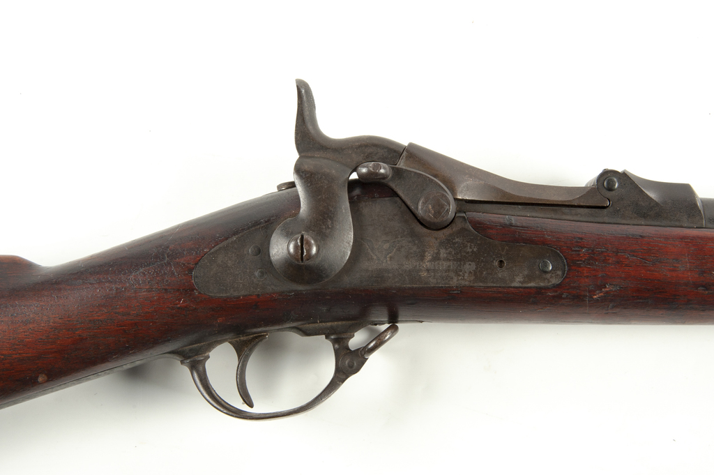 Model 1884 Trapdoor Springfield, cut-down
