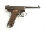 Japanese Type 14 Nambu Pistol Cal. 8mm