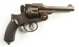 Japanese Type 26 Revolver Cal. 9mm