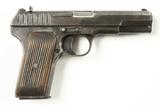 Tokarev Russian TT-33 Cal. 7.62x25mm Pistol