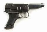 Japanese Type 94 WWII Pistol, Cal. 8mm.